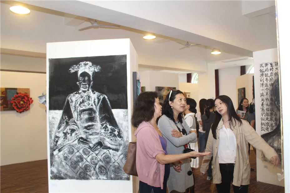 IB Visual Art Exhibition